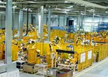 Technology-Metal-Machinery-Manufacturing