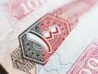 Moroccan Currency UEA dirhams