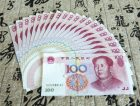 Chinese currency rmb money