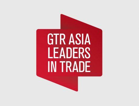 Asia Leaders_generic_web_image