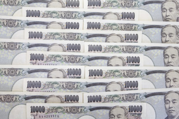 Japanese Paper Currency Yen