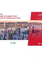 Trade & supply chain finace cover 2016