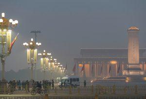 Green financing Beijing