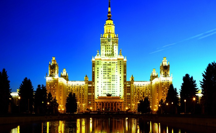 Moscow State University Russia CIS