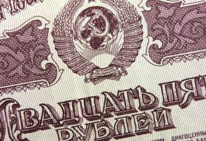 Russian rubles currency