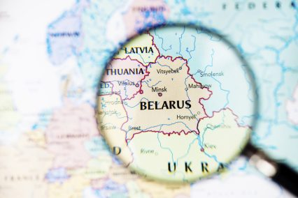 Belarus Minsk map closeup