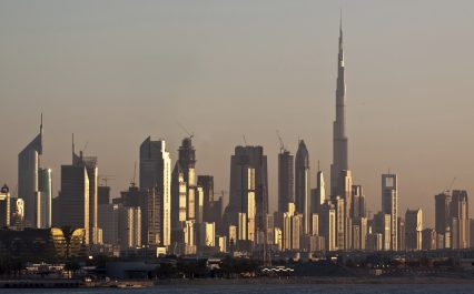 Dubai skyline Burj Khalifa UAE sunset