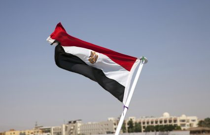 Egyptian flag Middle East sky