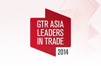 GTR Asia Leaders in Trade