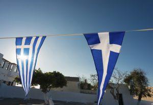 Greek flags bunting sky