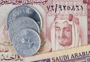 Saudi Arabian banknotes coins currency