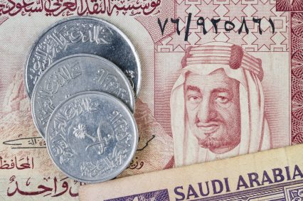 Saudi Arabian banknotes coins currency