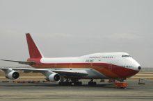 Airplane Boeing 747