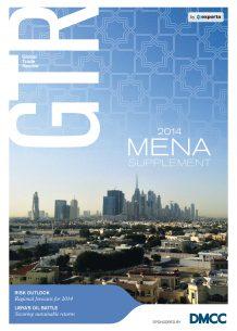 GTR Mena Supplement_2014_ Cover