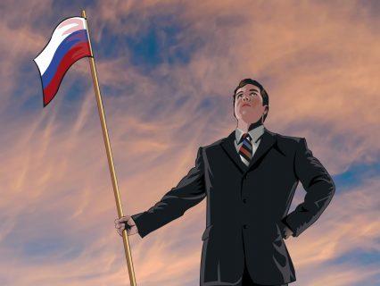 Russian banks gain ground