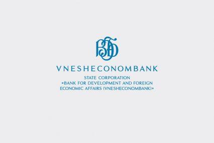 VEB_logo_bg