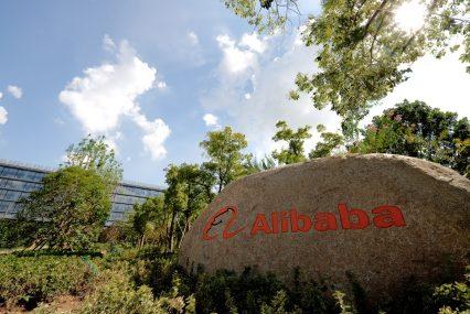 Photo: Alibaba Group