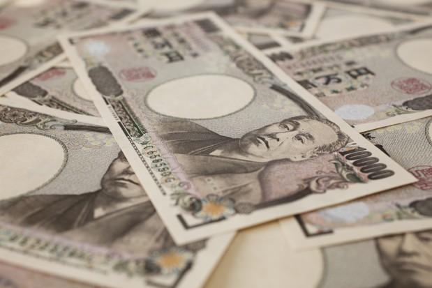 Japan 10,000 Japanese yen Bills Currency
