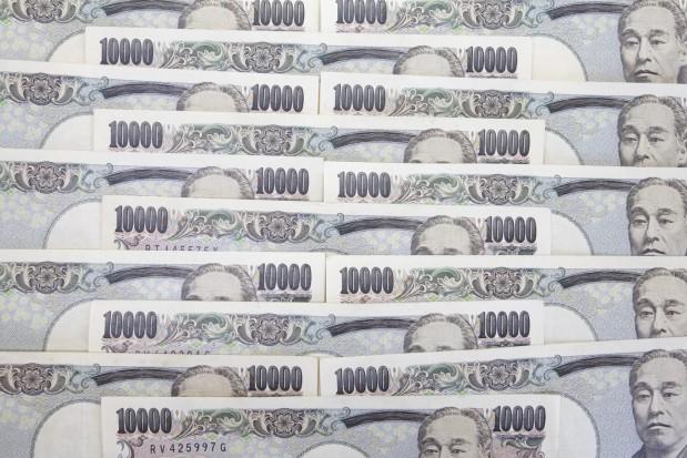 IBM blockchain Japan