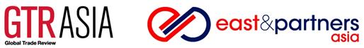 GTR Asia East & Partners