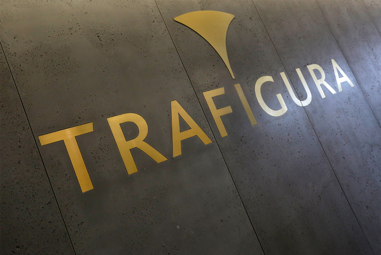 Trafigura launches US$4 5bn revolver | Global Trade Review (GTR)