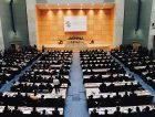WTO-Geneva-Ministerial-Conference