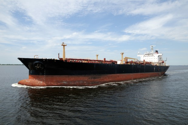 Shipping Tanker Vessel