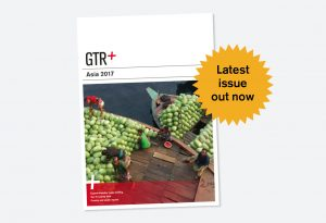 GTR+Asia_2017_Out-Now