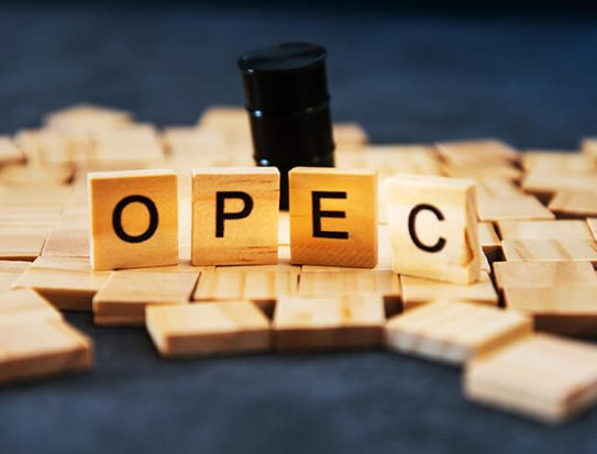 Analysis: The consequences of Qatar's Opec exit | Global Trade